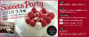 3-4sweets-party