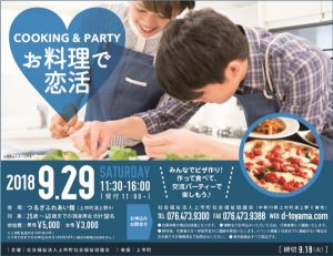 9-29cooking