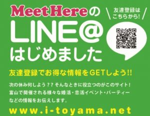 meet-here-line