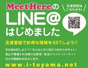 meet-here-line-mheye